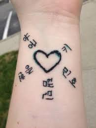 korean tattoo fail the most beautiful moment in life pt 2 tattoos pinterest
