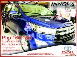 toyota philippines innova 2017 toyota innova 2016 car for sale rizal tsikot com 1 classifieds