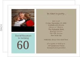 60th birthday party invitations u2013 gangcraft net