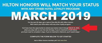 Hilton Garden Inn Friends And Family Rate Hilton Hotels Hilton Hhonors