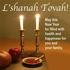 Jewish New Year Decorations by Rosh Hashana Blessings For You And Your Family Fall