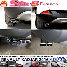 renault kadjar 2016 high quality for renault kadjar 2016 styling muffler exterior end