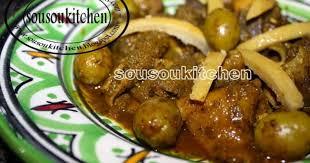 cuisine orientale pour ramadan recettes de cuisine orientale et de ramadan