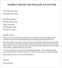 Sample Email Sending Resume by Follow Email After Resume Sample Sample Follow Letter After