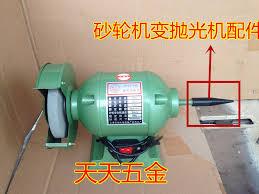 Cheap Bench Grinder Cheap Multifunction Grinder Polishing Machine Grinding Machines