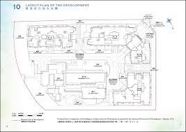 the mediterranean 逸瓏園 the mediterranean floor plan new property