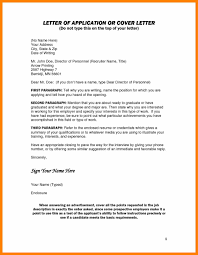 7 addressing cover letter personel profile