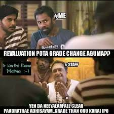 Comedy Memes - tamil meme s funny comedy images just another wordpress site