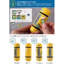 disney monsters energy tank stick mobile battery 2900mah