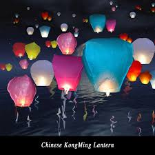 chineses lantern hot sale 10pcs chineses paper ls kite ligh party decoration sky