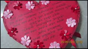 Meaning Of Invitation Card Happy Mariage Anniversery Invite Card Inmarathi Wedding