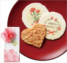 Japanese Gift Ideas Carnation Rice Crackers For Mother U0027s Day Gift Creative Japan