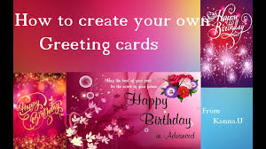 Design Greetings Cards How To Create Your Own Greeting Cards In Telugu Youtube