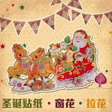 Christmas Window Decorations Spray by Buy Wo Us Christmas Decoration Santa Claus Christmas Snow Spray