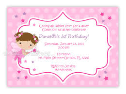 Unique Birthday Invitation Cards Fairy Birthday Invitations Blueklip Com