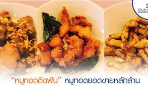 info cuisine mali cafe cuisine คาเฟ น าร ก จ บกาแฟก นอาหารนานาชาต