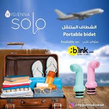 Hygienna Solo Portable Bidet Travel Everything Kuwait