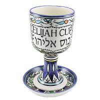 seder cup the bible illustration what did the passover cup look like