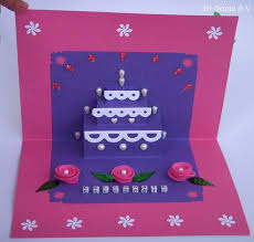 how to make handmade pop up birthday cards how to make a pop up birthday card easy cards crafts projects
