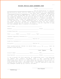 Agreement Templates Free Word S Car Leasing Agreement Sample Lease Agreement Form Template Png