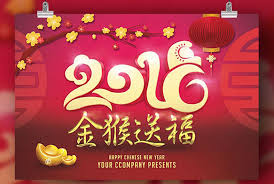 lunar new year photo cards 58 best lunar new year templates and graphics