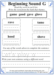 letter pages gta v worksheet tracing for kindergarten w printables