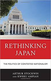 amazon com japan style architecture rethinking japan the politics of contested nationalism new