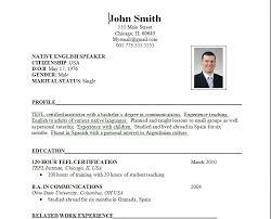 best resume format 7 resume cv