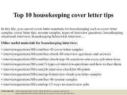 application letter internship position
