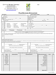 plan revision application city of miami springs florida official