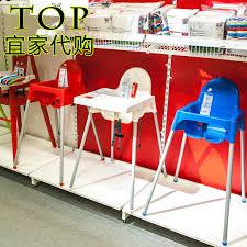 table et chaise b b ikea andy enfant bébé salle à manger chaise bébé table à manger et