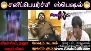 Funny Meme Videos - comedy funny meme comedy tamil whatsapp status videos
