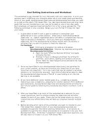 Career Summary Examples For Resume by Goal Essay Examples Goals Essay 9 Personal Goals Examples Buisness
