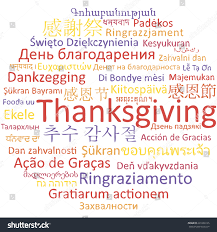 thanksgiving day world thanksgiving different stock vector