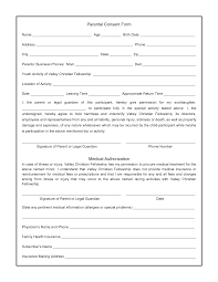 Form For Business Letter by Parental Consent Form For Photos Swifter Co Parental Consent