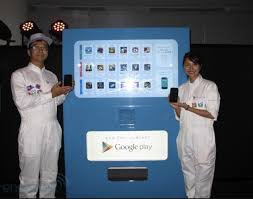 android vending so is releasing android vending machines in japan