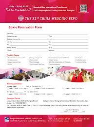 wedding expo backdrop china wedding expo