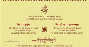 wedding quotes marathi wedding invitation luxury wedding invitation quotes for friends