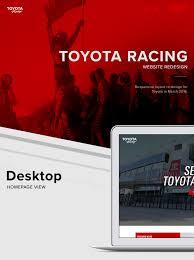 toyota homepage justin jones