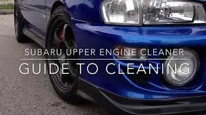 subaru gc8 subaru upper engine cleaner tutorial help wrx gc8 keep engine