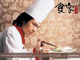 grand chef cuisine รวมร ปภาพของ le grand chef ร ปท 3 จาก 5