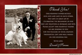 thank you wedding cards thank you cards wedding classic photo wedding thank you cards