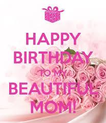 Love My Mom Meme - happy birthday mom quotes