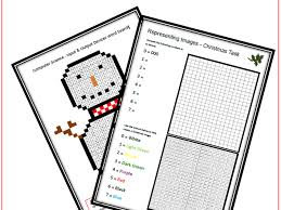 primary binary resources