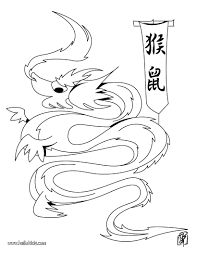 two chinese dragons coloring pages hellokids com