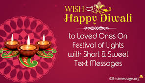 day messages best wishes and happy teachers day