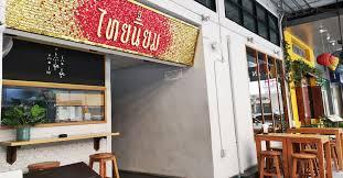 des photos de cuisine niyom cuisine สำร บอาหารไทย ตำร บไทยน ยม livinginsider