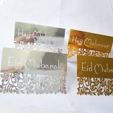 Gold Invitation Card Online Get Cheap Gold Invitation Card Aliexpress Com Alibaba Group