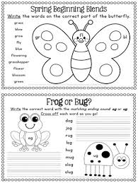 7 best images of spring printable activity worksheet free