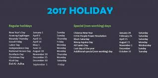 how to compute your salary during regular holidays and special